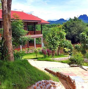 Wang Yai River Kwai Resort photos Exterior