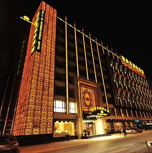 Kai Li Jia International Hotel photos Exterior