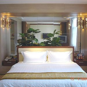 New Beacon Xinhang International Hotel photos Room