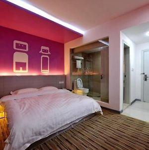 Quanzhou For You Theme Hotel Wenling Branch photos Room