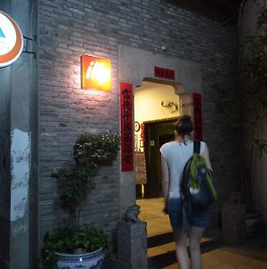 Mingtown Etour International Youth Hostel Shanghai photos Exterior