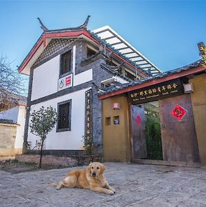 Lijiang Baisha There International Youth Hostel photos Exterior