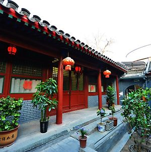 Happy Dragon Courtyard Hostel-Dongsishitiao photos Exterior