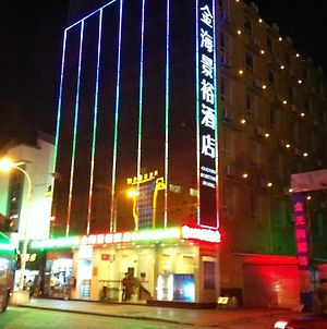 Zhuhai Golden Fortune Hotel photos Exterior