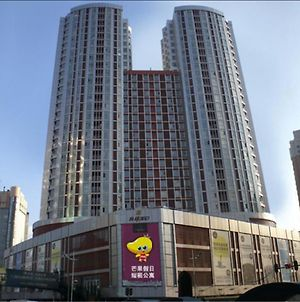 Harbin Mango Holiday Apartment photos Exterior