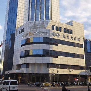 Gloria Plaza Shenyang photos Exterior