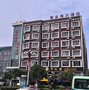 Guilin Jin Wan Hotel photos Exterior