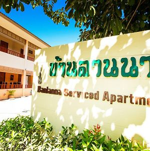 Baan Lanna Serviced Apartment photos Exterior