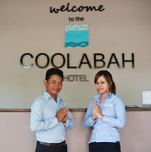 Coolabah Hotel photos Exterior