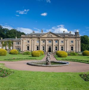 Wortley Hall Sheffield photos Exterior