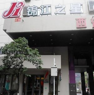 Jinjiang Inn Baoshan Road photos Exterior