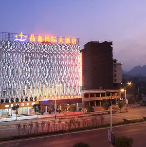 Guilin Jingxin International Hotel photos Exterior