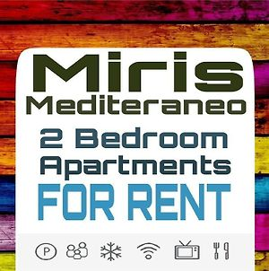Miris Mediterraneo Apartments photos Room