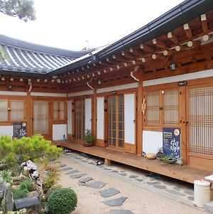 Happiness Full Hanok Guesthouse photos Exterior