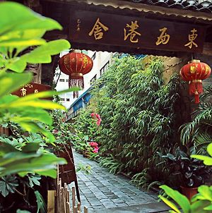 Guilin Goo Hotel photos Exterior
