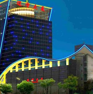 Liaoning International Hotel photos Exterior