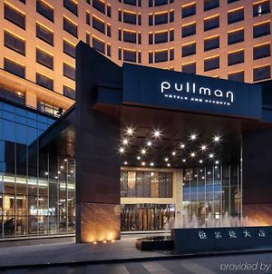 Pullman Anshan Time Square photos Exterior