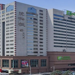 Holiday Inn Shenyang Zhongshan photos Exterior
