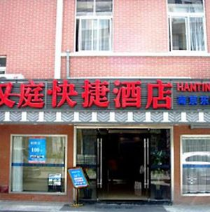 Hanting Express Shanghai Nanjing East Road Branch photos Exterior