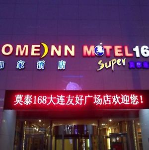 Motel 168 Dalian Youhao Square Inn photos Exterior