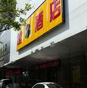 Super 8 Xinchezhan Branch photos Exterior