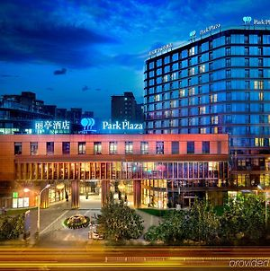 Park Plaza Beijing West photos Exterior