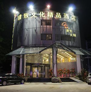 Huangshan Puzhi Culture Hotel photos Exterior