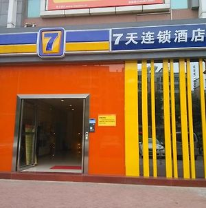 7 Days Inn Jihua Yuan Metro Station Branch photos Exterior