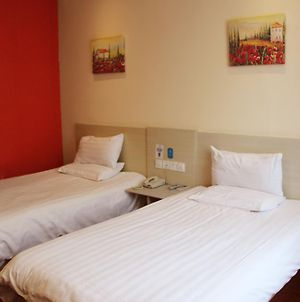 Hanting Hotel Xi'An Changle East Road Branch photos Room