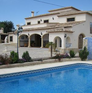 Sala I - Family-Friendly Holiday House In Calpe photos Room