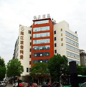Holiday Hotel Yiwu photos Exterior