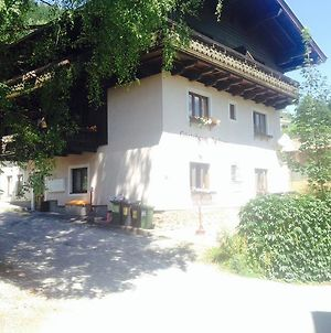 Zell Am See Lake View Apartment photos Room