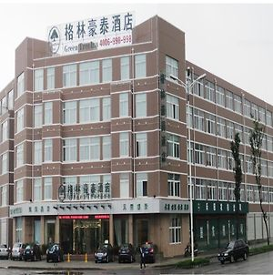 Greentree Inn Hefei Chaohu Xiangyang Road Business Hotel photos Exterior