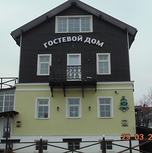 Guest House Na Velikoy photos Exterior