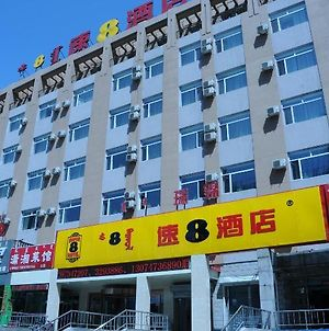 Super8 Hotel Hohhot Changlegong photos Exterior