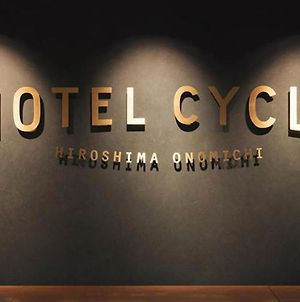 Hotel Cycle photos Exterior