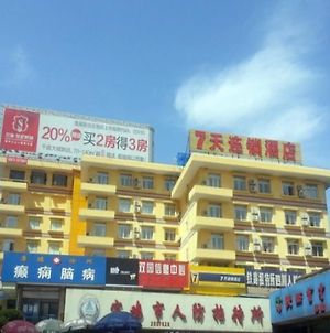 7 Days Inn Baoji Railway Station Branch photos Exterior