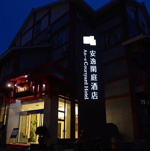 Anyi 158 Dujiangyan Branch photos Exterior