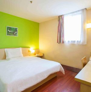 7Days Inn Jiangmen Diwang Square photos Room