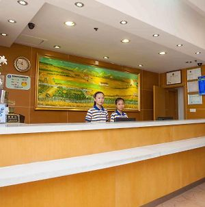 7 Days Inn Changchun Train Station Branch photos Room