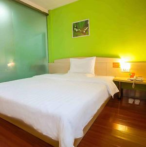 7Days Inn Fuzhou Wuyi Square Fuxin Road photos Room