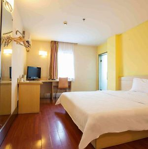 7 Days Inn Dongcheng Yonghua Ting Branch photos Room