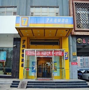 7 Days Inn Shijiazhuang Jianshe North Street Branch photos Exterior