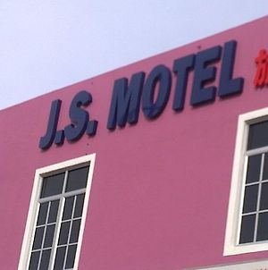Js Motel photos Exterior