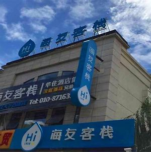 Hi Inn Beijing Yizhuang West Tianhua Road photos Exterior