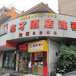 Pod Inn Hangzhou Shangtang Road Yunhe Square Branch photos Exterior