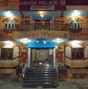 Ashok Palace Inn photos Exterior