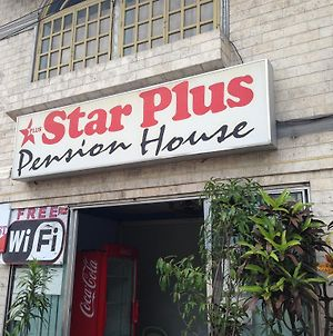 Star Plus Pension House photos Exterior