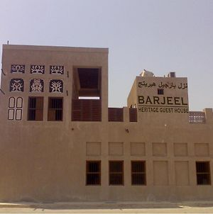 Barjeel Heritage Guest House photos Exterior