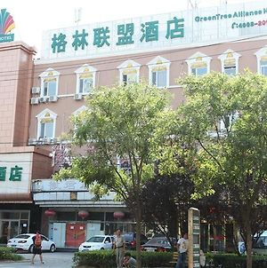 Greentree Alliance Beijing West Fourth Ring Beidadi Hotel photos Exterior